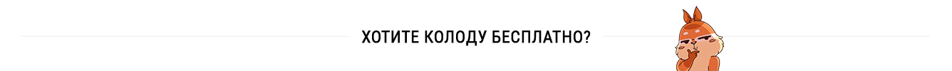 Обмен