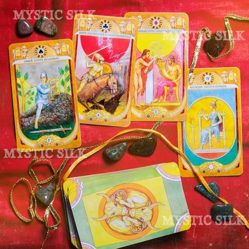 Таро Золотого Тельца (Tarot of the Golden Taurus)