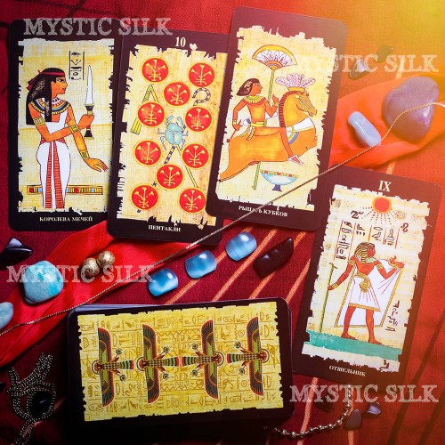 Египетское Таро (Egyptian Tarot)