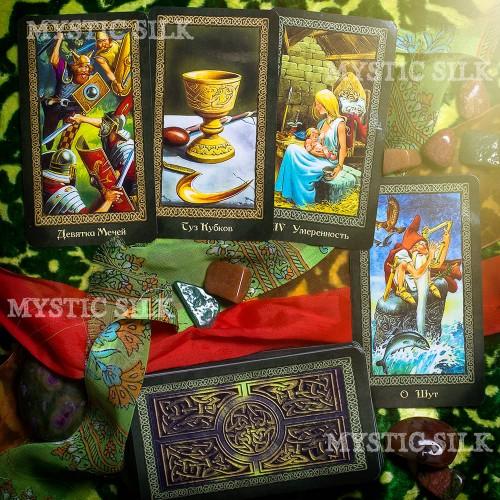 Таро Друидов (Tarot of Druids)