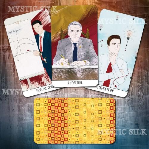 Бизнес Таро (Business Tarot)