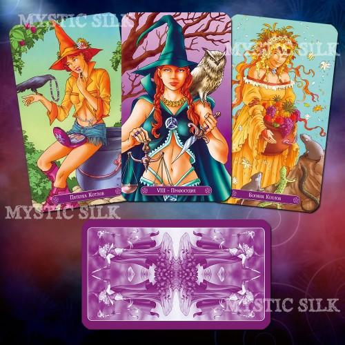 Таро Ведьм (безрамочное) (Witchy Tarot (Tarot of Teen Witches)(borderless))