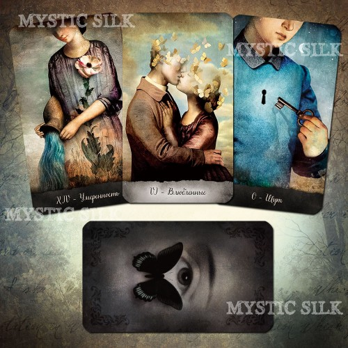 Таро Элизиум Снов и Теней Mystic SIlk (Tarot Elysium of Dreams and Shadows (Mystic Silk))