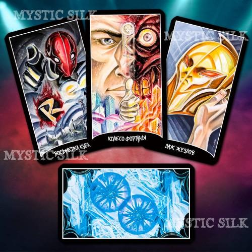 Таро Лига Справедливости  (Justice League Tarot)