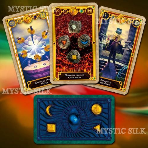 Таро Поиск (Quest Tarot)