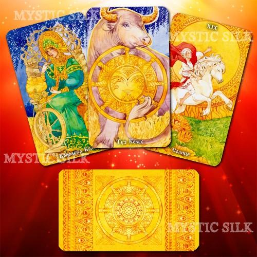 Таро Золотого Колеса (Tarot of the Golden Wheel)