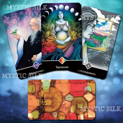 Ошо Дзен Таро (безрамочное) (Osho Zen Tarot (borderless))