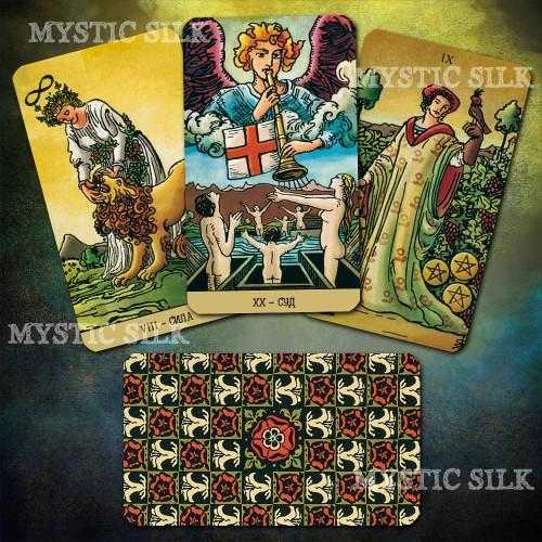 Таро Сияющего Мудрого Духа (Radiant Wise Spirit Tarot)