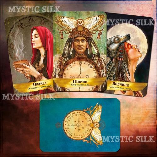 Оракул Ангелов и Предков (Angels and Ancestors Oracle Cards)