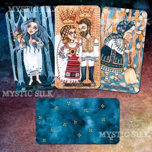 Магический Оракул Западных Славян (Magic Oracle of the Western Slavs)