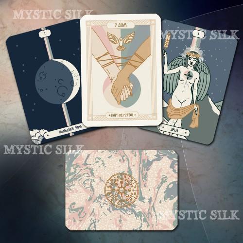 Астрологические ключи. Астрологический Оракул (Claves Astrologicae. Astrology Oracle Deck)