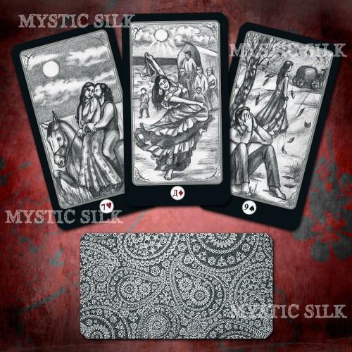 Гадальные карты от старой цыганки (Fortune-telling cards from an old gypsy)