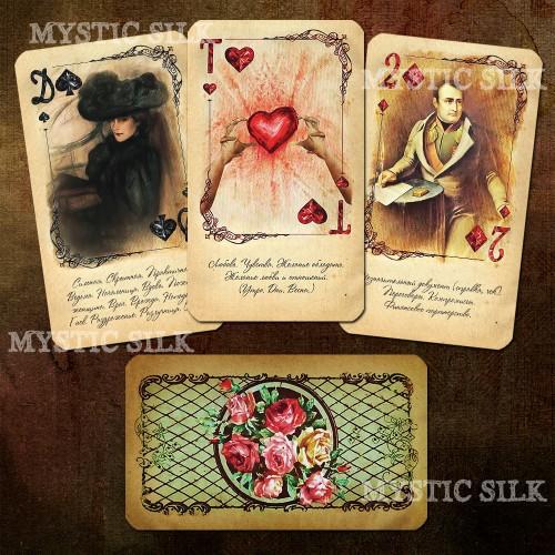 Красные и Черные Бриллианты (Red and Black Diamonds (Fortune Playing Cards)