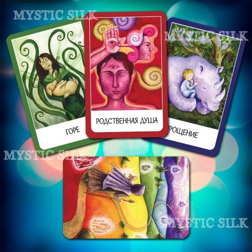 Оракул Чакры. Источник мудрости (Chakra Wisdom Oracle Cards)