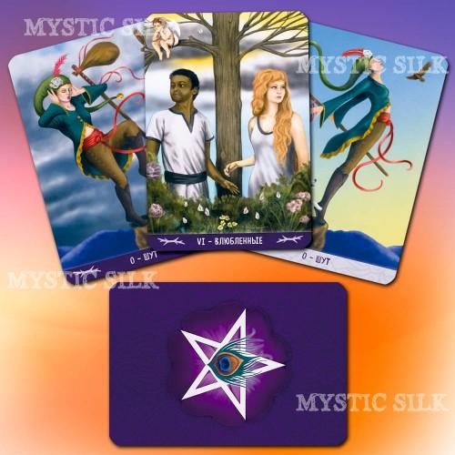 Оракул Сдвоенное Таро (Twin Tarot Oracle)