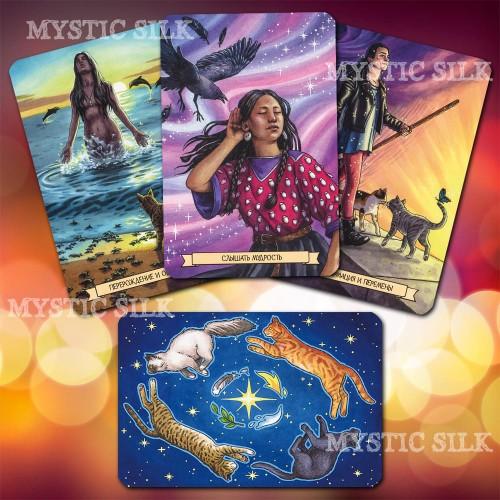 Оракул Ведьма Каждый День (Everyday Witch Oracle)