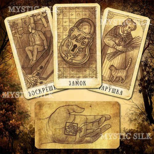 Оракул Ведьмы (Witch's oracle)