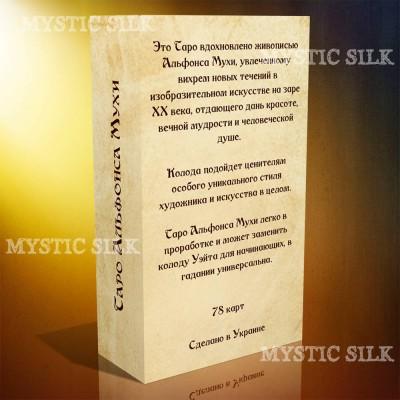 Стандартная коробочка